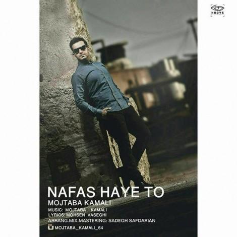 Mojtaba Kamali - 'Nafashaye To'