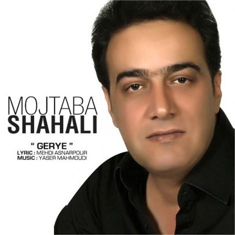 Mojtaba Shah Ali - 'Geryeeh'