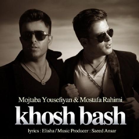 Mojtaba Yousefiyan - 'Khosh Bash (Ft Mostafa Rahimi)'
