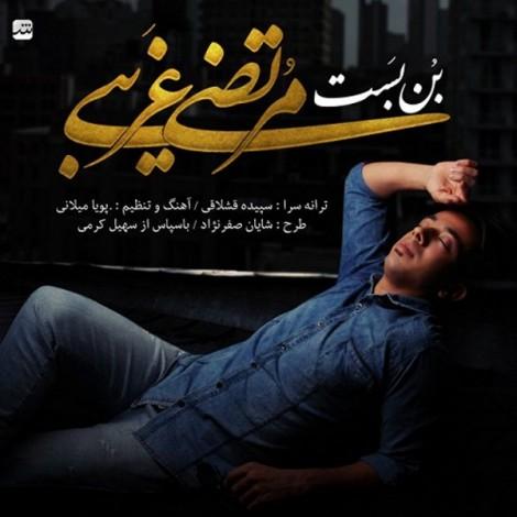 Morteza Gharibi - 'Bon Bast'