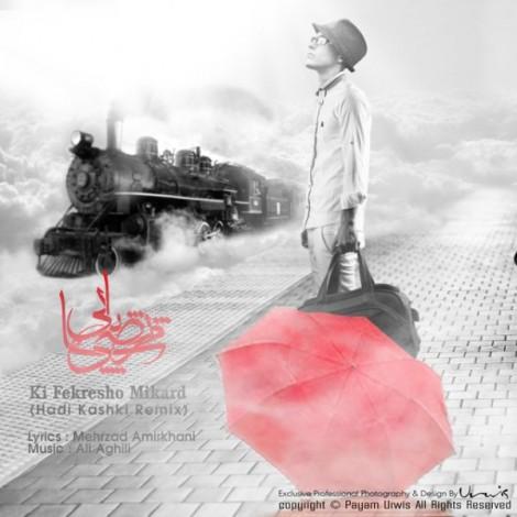 Morteza Pashaei - 'Ki Fekresho Mikard (Hadi Kashki Remix)'