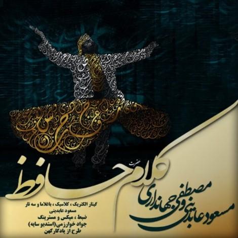 Mostafa Jahandari & Masoud Abedini - 'Kalame Hafez'