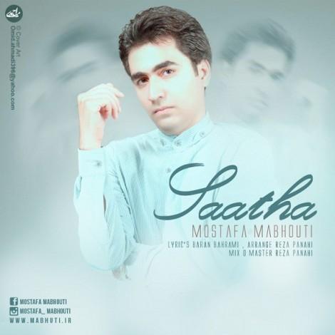 Mostafa Mabhuti - 'Saat Ha'