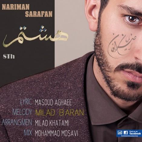 Nariman Sarafan - 'Hashtom'