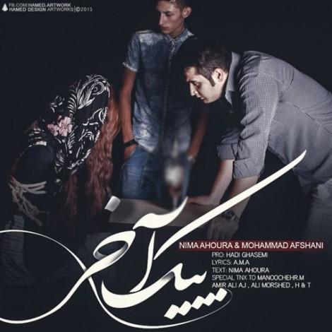 Nima Ahoura - 'Peyke Akhar (Ft Mohammad Afshani)'