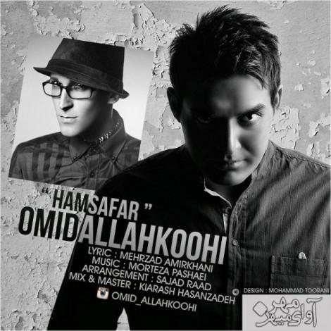 Omid Alahkoohi - 'Hamsafar'