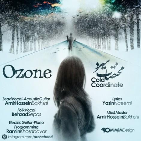 Ozone - 'Mokhtasat Sard'