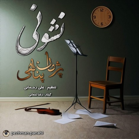 Pezhman Panahi - 'Neshouni'
