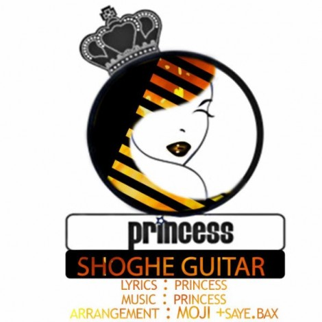 Princess - 'Shoghe Guitar'