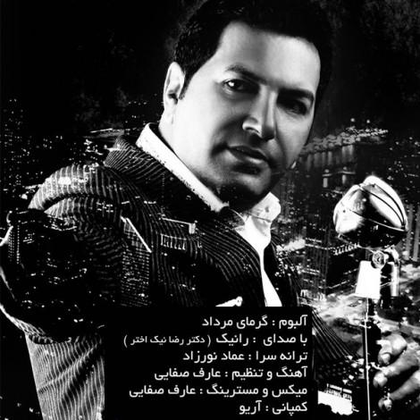 Ranik - 'Bayad Beram'