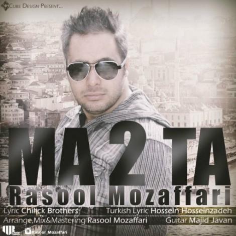 Rasool Mozaffari - 'Ma 2 Ta'