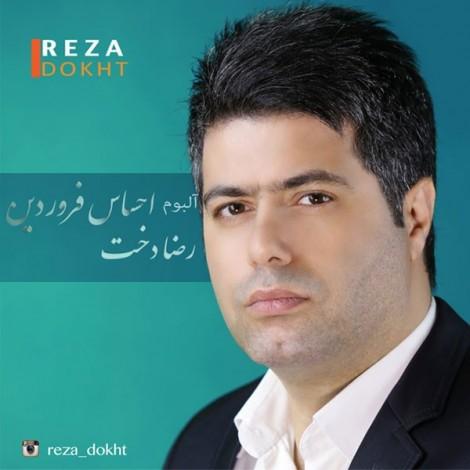 Reza Dokht - 'Ghalbe Man'