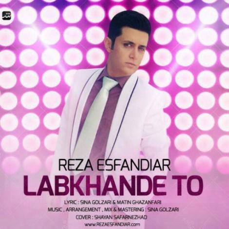 Reza Esfandiar - 'Labkhande To'