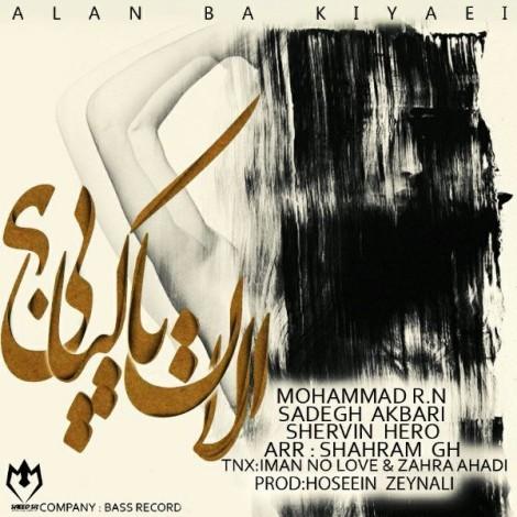 Sadegh Akbari & Mohammad R.N & Shervin Hero - 'Alan Ba Kiyaei'