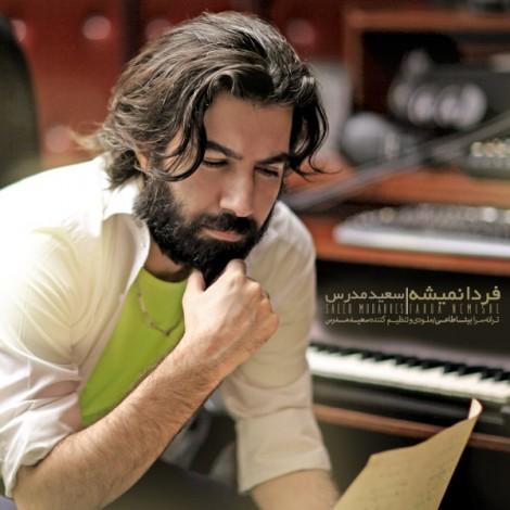 Saeed Modarres - 'Farda Nemishe'