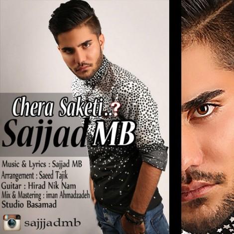 Sajjad MB - 'Chera Saketi'