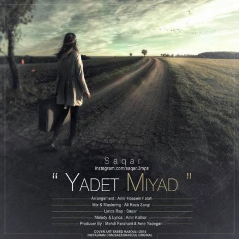 Saqar - 'Yadet Miyad'
