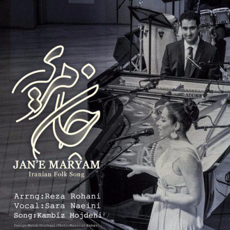 Sara Naeini - 'Jane Maryam (Ft Reza Rohani)'