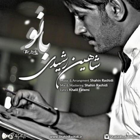 Shahin Rashidi - 'Bano'