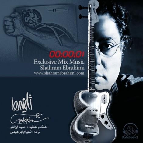 Shahram Ebrahimi - 'Saniyeha'