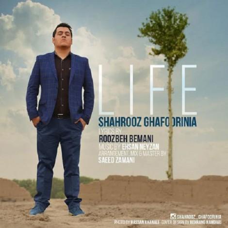 Shahrooz Ghafoori Nia - 'Zendegi'