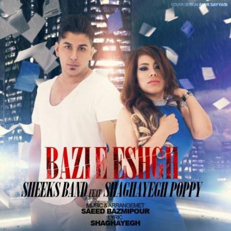 Sheeks Band - 'Bazie Eshgh (Ft Shaghayegh Poppy)'