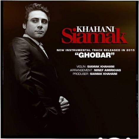 Siamak Khahani - 'Ghobar'