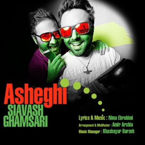 Siavash Ghamsari - 'Asheghetam'