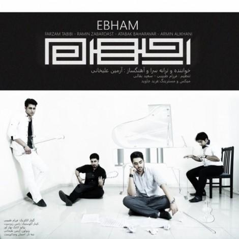 Sol Band - 'Ebham'
