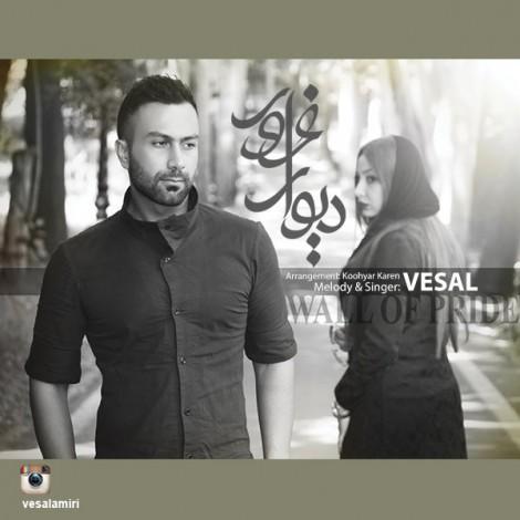 Vesal - 'Divare Ghorour'