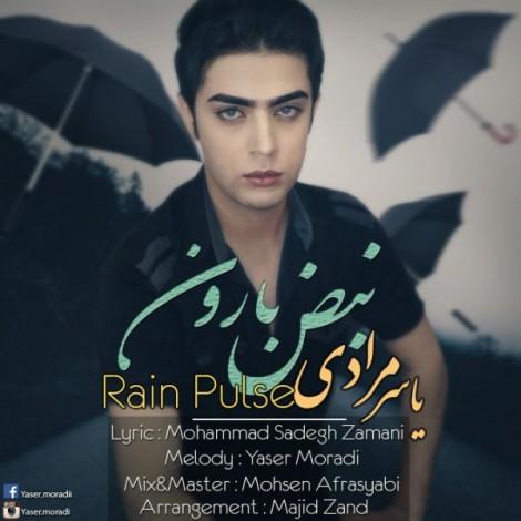 Yaser Moradi - 'Nabze Baroun'