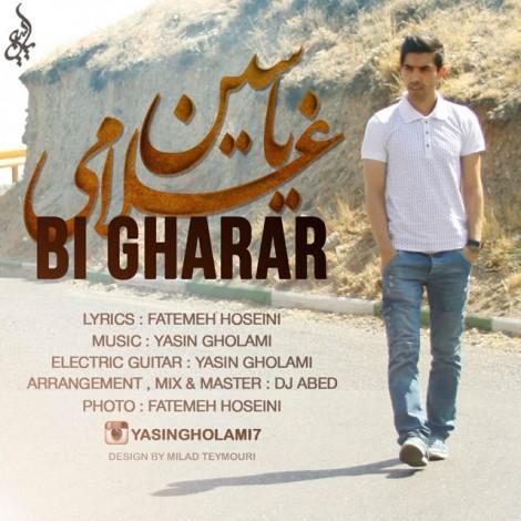 Yasin Gholami - 'Bi Gharar'