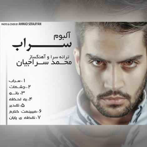 Mohammad Serajiyan - 'Ba To'