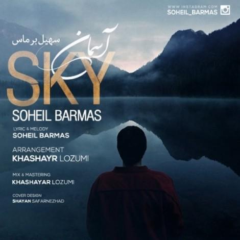 Soheil Barmas - 'Aseman'