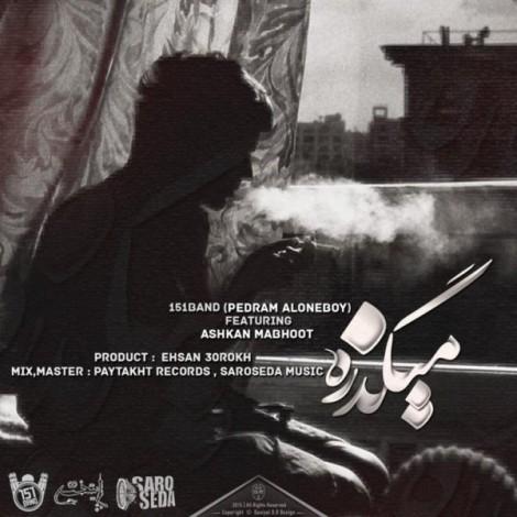 151 Band - 'Migzare (Ft Ashkan Mabhoot)'