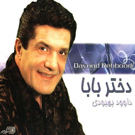 Davood Behboodi - 'Man Ashegham'