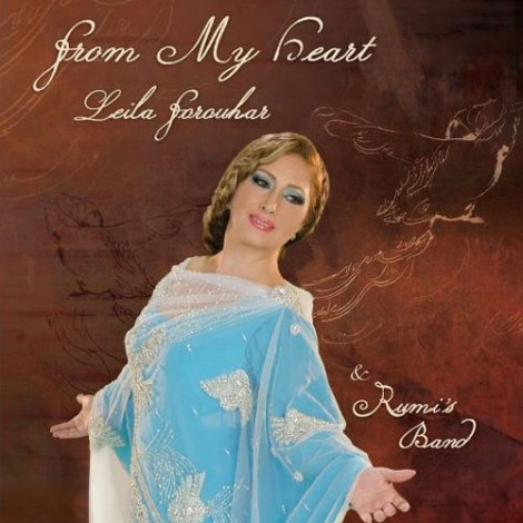 Leila Forouhar - 'Baaz Amadam'