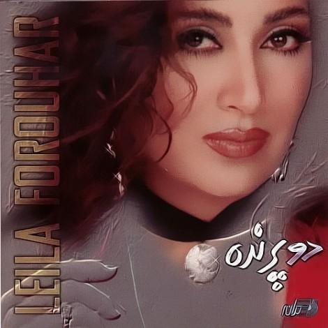 Leila Forouhar - 'Ghasre Noor'