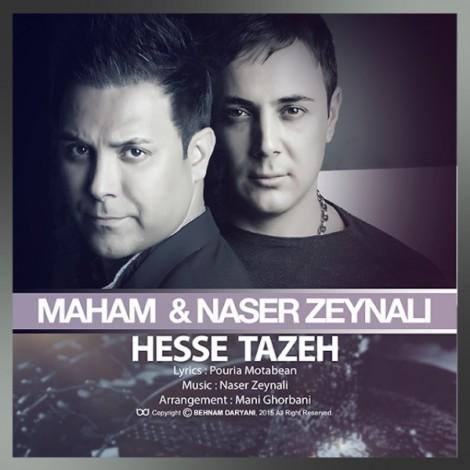 Maham & Naser Zeynali - 'Hesse Tazeh'