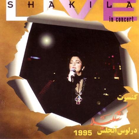 Shakila - 'Geryeh Dar Ragbaar (Live)'