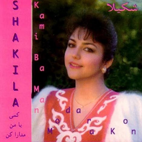 Shakila - 'Minavisam Az To'