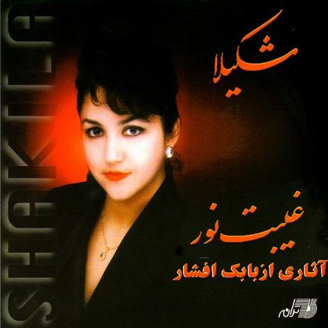 Shakila - 'Shab'