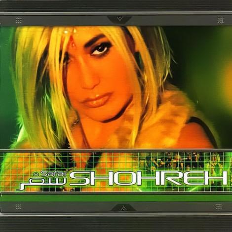 Shohreh - 'Adat'