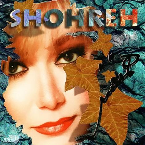 Shohreh - 'Beshkan Beshkan'