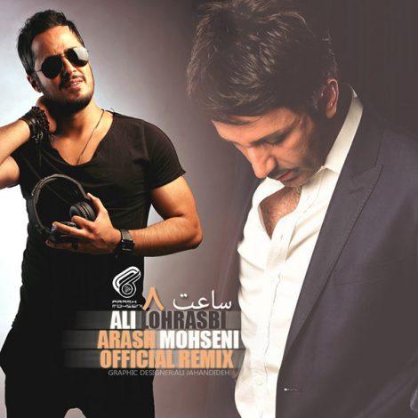 Ali Lohrasbi - 'Saat 8 (Arash Mohseni Remix)'