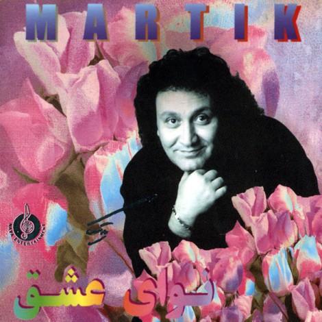 Martik - 'Mimiram Baraye To (Instrumental)'