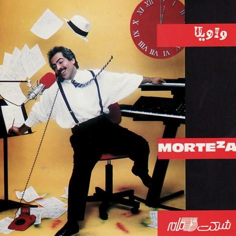 Morteza - 'Mohabat'