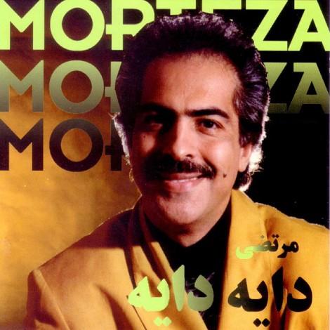 Morteza - 'Shahre Man'