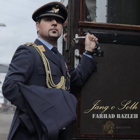Farhad Bazleh - 'Jang o Solh'