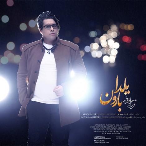 Farzad Mostofi - 'Baroone Yalda'
